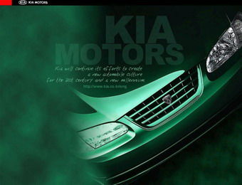 Киа (KIA Motors Corporation)