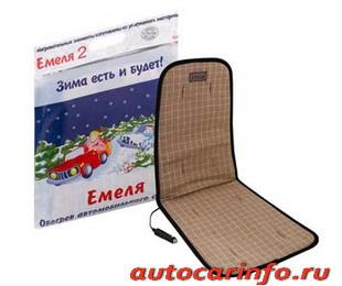 Обогреватель сидений автомобиля марки Емеля-2