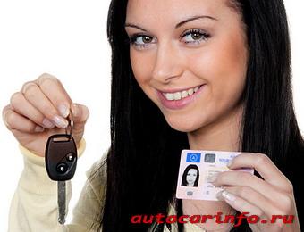 Получение водительских прав в США