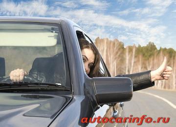 Условные сигналы водителей, условные сигналы на дороге
