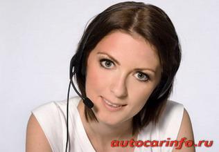 Диспетчер такси, требования к профессии