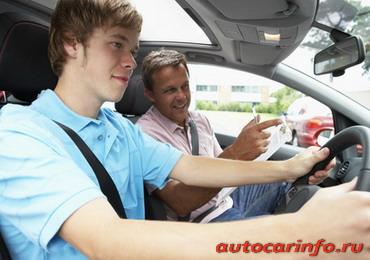 Что надо знать начинающему водителю