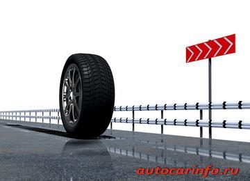 Как выбрать тихие шины