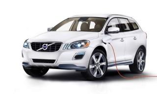 Volvo-XC60-Plug-In-Hybrid