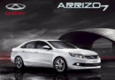 Chery Arrizo 7 чудо китайского автопрома