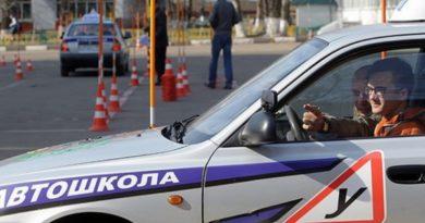 Как сдать экзамен на водительские права без проблем