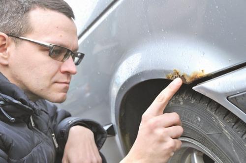 Как залатать дыру в кузове