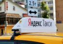 Забанили водителя в «Яндекс.Такси» — что делать?